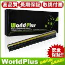 互換 新品 HP エイチピー MU06 2000-100 Envy 17 G42 G56 G62 G72 Pavilion g4 g6 dv6 dv7 対応 WorldPlus バッテリー