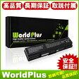 互換 新品 TOSHIBA Dynabook T30 T31 T40 T41 T42 T43 対応 6セル WorldPlus バッテリー