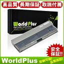 互換 新品 DELL Latitude E4200 Series 対応 WorldPlus バッテリー
