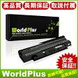 互換 新品 DELL Inspiron 13R 14R 15R 17R M4040 M5010 M5030 M5040 N3010 N4010 N5010D N7010D 対応 WorldPlus バッテリー