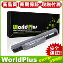 互換 新品 ASUS エイスース K53 K43 A43 A53 X43 X53 X54 X84 対応 WorldPlus バッテリー