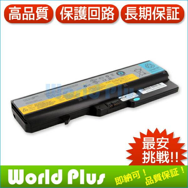 【互換バッテリー】長期保証 Lenovo IdeaPad G460 G560 V360 Z460 対応 11.1V/4400mAh ハイグレー...
