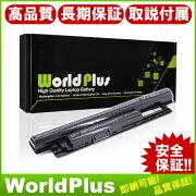 互換 新品 DELL Inspiron 14 14R 15 15R 17 17R 3521 Vostro 2421 2521 対応 WorldPlus バッテリー
