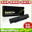 互換 東芝 Toshiba Dynabook Qosmio PABAS213/PA3757U バッテリー F750 F755 T751 T851 V65対応 保護回路 PSE・CE準拠 WorldPlus製