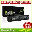 互換 新品 TOSHIBA Dynabook Qosmio バッテリー PABAS178 PABAS228対応 T350 T551 T560 SS M50 M51 M52 M60 T550 T560 用 10.8V/4400mAh 保護回路 PSE・CE準拠 WorldPlus製