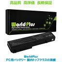 互換 新品 DELL Vostro 1310 1320 1510 1520 2510 PP36L PP36S Series 対応 WorldPlus バッテリー