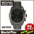 マイケルコース Michael Kors メンズ 腕時計 MK5550 Men's ブラック インポート 1年保証 マニュアル付