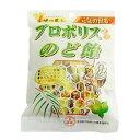 Sweets - プロポリスのど飴×5袋