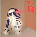 Star Wars R2D2 Projecti...