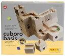 キュボロベーシス Cuboro basis 積み木 木のおもちゃ クボロ社