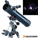Celestron セレストロン アストロマスター 76EQ 反射望遠鏡