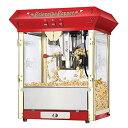 Great Northern Popcorn Red Princeton 8 oz Ounce Bar Style Antique Popcorn Machine