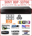 SONY ソニー BDP-S3700 リージョンフリー 無線LAN Wi-Fi ブルーレイDVDプレーヤー 全