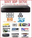 SONY ソニー BDP-S6700 リージョンフリー 3D 4Kアップスケール 無線LAN Wi-Fi内蔵 ブ