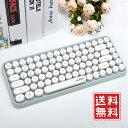 【送料無料】ブルートゥースキーボード 3色 タイプライター かわいい 小さめ 308i ワイヤレスキーボード コンパクトキーボード 軽量..
