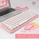 【送料無料】ブルートゥースキーボード タブレット用キーボード...