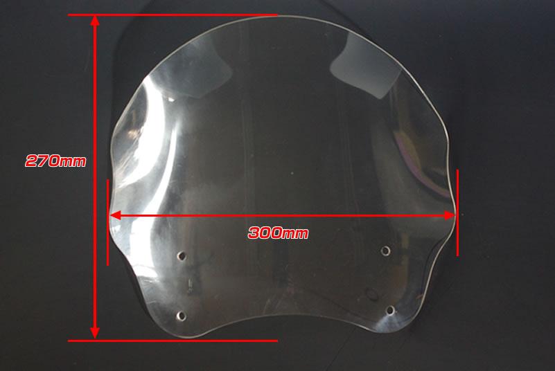 バリオス2 WS-05m 汎用 ウインドスクリ...の紹介画像3