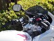 バイクのハンドルの常識を変える! VTR250 VTR250-F vtr vtr-f 用 アジャスタブルセパレートハンドルキット