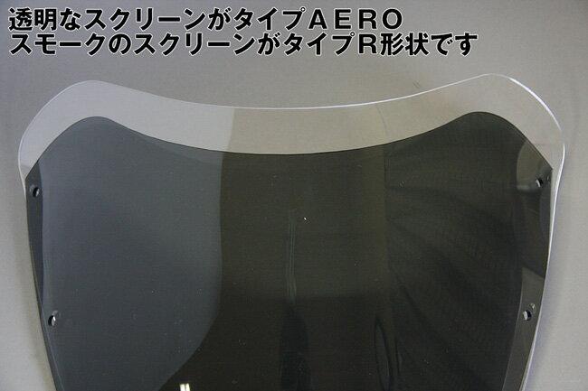 vtr250 ホーネット250 汎用ビキニカウ...の紹介画像3