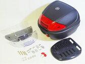 リアボックス トップケース 汎用 フォーカラーレンズ リアボックス 30L