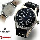スタインハート/Steinhart/腕時計/エヌエービー/Nav B-Uhr 47mm Automatic B-Type/メンズ/スイスメイド/オートマチック