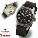 スタインハート/Steinhart/腕時計/ミリタリー/Military 42/メンズ/スイスメイド/ブラック×ブラウン