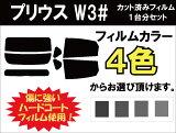 �ץꥦ�� W3# 30�� ���åȺѤߥ����ե���� �ꥢ���å� ���⡼���ե���� �� �� ��褱 UV���å� (99%) ���åȺѤ� �����ե���� ( ���åȥե���� ��䥻�å� ��䡼���å� �ꥢ�����å� )