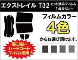 �� ����̵�� �� �������б� �������ȥ쥤�� (X-TRAIL)�����åȺѤߥ����ե���ࡡ#T32 �ꥢ���å�