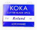 KOKA K-1101 ローランド プロッター用 替刃 ( 30°) 5本入 OEM品