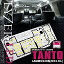 LYZER LED ルームランプ【安心の3年保証付き】LA600S/610S タント/TANTO LYZER LED ルームランプセット 4ピース ルームランプ LD012 LYZER LA600S/610Sタント(H25 10〜) LEDルームランプセット