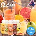 コールドプレスジュース Wow Orchard コールドプレスオーチャード 5種類セット (215ml/10本入)