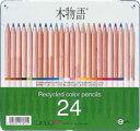 トンボ鉛筆「木物語缶入色鉛筆24色(CB-RE24C)」