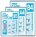 マンモス「カードケース(HC-A5)」A5サイズ