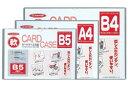 マンモス「ソフトカードケース(SC-A5)」A5サイズ