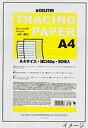 デリーター「漫画原稿用紙(上質紙)(トレーシングペーパー・B4・薄口・50枚入)」