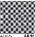 デリーター「スクリーン(SE-15)」