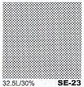 デリーター「スクリーン(SE-23)」