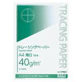 コクヨ「ナチュラルトレーシングペーパー薄口100枚・A4サイズ」(セ-T49N)