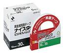 ニチバン「ナイスタック・両面テープ(ビジネスパック)」10mm幅(NWBP-10)