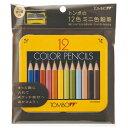 トンボ鉛筆「ミニ色鉛筆12色(ミニ削り器付パック)」
