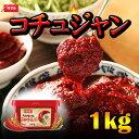 【バーゲンセール】CJ ヘチャンドル コチュジャン 1kg 唐辛子味噌 味噌 韓国調味料 韓