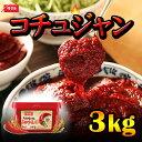 CJ ヘチャンドル コチュジャン 3kg 大容量 唐辛子味噌 味噌 韓国調味料 韓国食品
