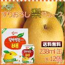 【送料無料】すりおろし梨ジュース(缶)238mlx12個/韓...