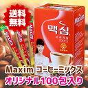 【送料無料】★Maxim Coffee Mix オリジナルx1箱(100包入り)★コーヒーミックス/コーヒー/スティックコーヒー/インスタントコーヒー/韓国コーヒー