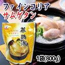 ファイン参鶏湯 800gx1袋★韓国食品★韓国食材/韓国料理...