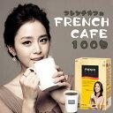 コーヒー インスタント FRENCH cafe フレンチカフェ 100本入り 100スティック コーヒーミックス 韓国飲料