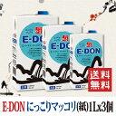 【バーゲンセール】【送料無料】E-DON 二東マッコリ(紙パック)1Lx3個/酒/お酒/韓国酒/
