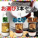 【バーゲンセール】【送料無料】IL・DONG マッコリ【3種類からお選びセット 1000mlx3