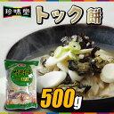 珍味 チンミ トック お餅 500g ■韓国食品■韓国料理/韓国食材/韓国スープ/トック/冬/トック