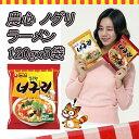 農心 ノグリラーメンx 5袋韓国型たぬきうどん! さっぱりした辛味のスープとシコシコ麺タイプです。